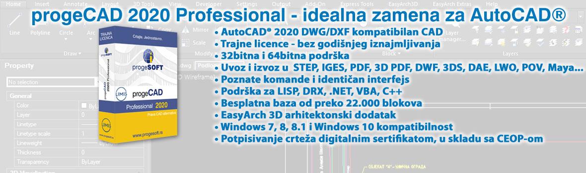 progecad_2020.jpg
